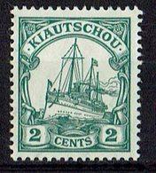 Kiautschou 1905/1919 // Mi. 29 * - Kolonie: Kiautschou