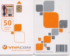 BULGARIA PHONECARD VIVA COM 50UNITS-USED(2) - Bulgarie