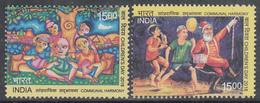 INDIA 2018 Children Day, Communal Harmony, Set 2v, MNH(**) - Inde