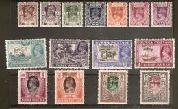 BURMA 1947 SET SG 68/82 MOUNTED MINT Cat £50 - Burma (...-1947)