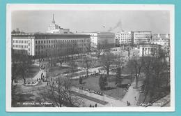 BULGARIA VUE DE SOFIA 1956 - Bulgaria