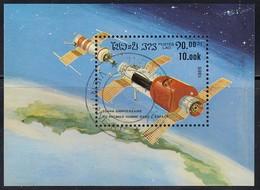 LAOS 1986 - MiNr. 911 Block 110 - Raumfahrt
