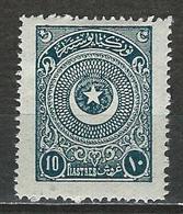 Türkei Mi 817a * MH - 1921-... República