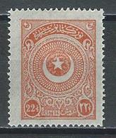 Türkei Mi 821 * MH - 1921-... República