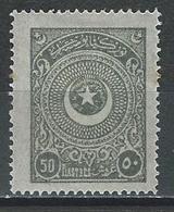 Türkei Mi 823 * MH - 1921-... República