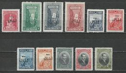 Türkei Mi 857-67 * MH - 1921-... Republic