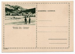 YUGOSLAVIA, SLOVENIA, POSTCARD, KRANJSKA GORA, TWO SKIERS, AROUND 1940, NOT USED - Slovenia