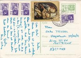 CCCP 1971? - 3 Kon Ganzsache + 5 Fach Zusatzfrankierung Auf Ak SYNAGOGE In RUSSLAND - Briefe U. Dokumente