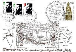 ITALIA - 1986 CHIVASSO (TO) 20° Gemellaggio Betlemme D'Italia (fraz. Chivasso) Con Betlemme (Israele) Gesù Bambino - Vacanze & Turismo