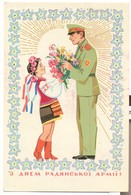 "Postcard PROPAGANDA USSR UKRAINE ""Happy Soviet Army Day!"" Old Soviet Union Postcard - Patriottiche"