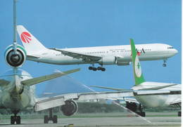JAA Japan Asia Airways B767-346 JA8987  At Tokyo Haneda  B.767 - 1946-....: Era Moderna