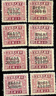 Rep China 1948 London Print Surcharged Postage Due Stamps Tax14 - Languages