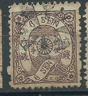 Japon Timbre 1872 Yvert N° 28 Obl Cote 420 - Oblitérés