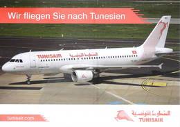 Tunisair Airbus A320 TS-IMV Tunisia ISSUE - 1946-....: Era Moderna