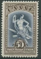 Griechenland 1933 Flugpostmarken, Aeroespresso 361 Mit Falz - Grèce
