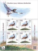 H01 Kyrgyzstan 2019 Mi# 129 Birds Little Bustard Vögel Sheetlet MNH - Kirgisistan