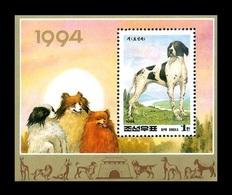 North Korea 1994 Mih. 3512 (Bl.294) Lunar New Year. Year Of The Dog MNH ** - Korea (Nord-)