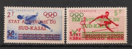 Sud Kasai - 1961 - N°Yv. 18 Et 19 - JO Rome / Olympics - Neuf Luxe ** / MNH / Postfrisch - South-Kasaï