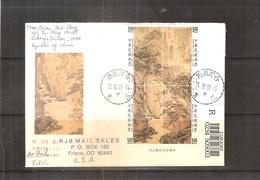FDC En Recommandé De Lukang Vers U.S.A. - Peinture Chinoise Ancienne En Bloc De 4 - 1988 (à Voir) - 1945-... République De Chine