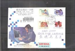 FDC En Recommandé De Kaohsiung - Enseignement Technique Et Métiers D'avenir 1993 - Série Complète (à Voir) - 1945-... République De Chine