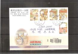 FDC En Recommandé De Kaohsiung - Art De La Porcelaine Chinoise 1997 - Série Complète (à Voir) - 1945-... République De Chine