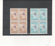 Marruecos Independiente 427/28 Aniversario Carta De Casablanca Bloque De Cuatro  Sellos Nuevos Sin Fijasellos Según Foto - Marruecos (1956-...)
