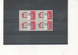 Marruecos Independiente 467 Centenario Cruz Roja Bloque De Cuatro  Sellos Nuevos Sin Fijasellos Según Foto - Marruecos (1956-...)