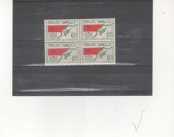 Marruecos Independiente 498 Aniversario Independencia Bloque De Cuatro  Sellos Nuevos Sin Fijasellos Según Foto - Marruecos (1956-...)