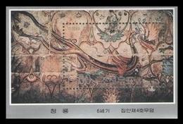 North Korea 2000 Mih. 4255 (Bl.443) Year Of The Dragon. Koguryo Tomb Murals MNH ** - Korea (Nord-)