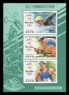 North Korea 2000 Mih. 4379/81 (Bl.472) Olympic Games In Sydney. Swimming. Cycling. Football. Tennis. Baseball MNH ** - Korea (Nord-)