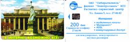 Phonecard   Russia. Novosibirsk  200 Bit Number:000467 R - Russie