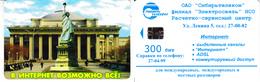 Phonecard   Russia. Novosibirsk  300  R - Russie