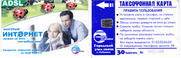 Phonecard   Russia. Rubtsovsk 30 Units - Russie