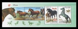 North Korea 2013 Mih. 6023/25 Fauna. Horses (booklet Sheet) MNH ** - Korea (Nord-)