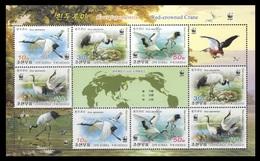 North Korea 2014 Mih. 6131/34 Fauna. WWF. Birds. Red-Crowned Crane (M/S Of 2 Sets) MNH ** - Korea, North