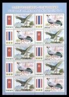 North Korea 2015 Mih. 6203/04 Fauna. Birds (M/S) (joint Issue North Korea-Thailand) MNH ** - Korea, North