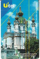 UKRAINE(Autelca) - Churches/Andriyivska Monastery, Utel Telecard UTS 50, Tirage 50000, Used - Ukraine