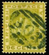 O British Guiana - Lot No.237 - British Guiana (...-1966)