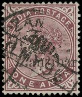 O Zanzibar - Lot No.1151 - Zanzibar (...-1963)