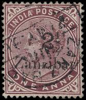 O Zanzibar - Lot No.1153 - Zanzibar (...-1963)