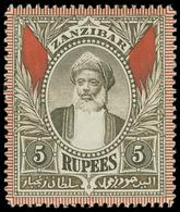 ** Zanzibar - Lot No.1170 - Zanzibar (...-1963)