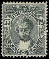 O Zanzibar - Lot No.1178 - Zanzibar (...-1963)