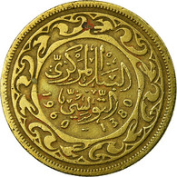 Monnaie, Tunisie, 50 Millim, AH 1380/1960, Paris, SUP, Laiton, KM:308 - Tunisia