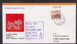 SOUTH KOREA  - 1980 - ILLUSTRATED  FIRST FLIGHT CARGO  COVER  SEOUL  TO FRANKFURT - Korea, South