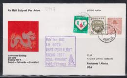 SOUTH KOREA  - 1980 - ILLUSTRATED FIRST CARGO  FLIGHT  SEOUL  TO FRANKFURT - Korea, South