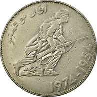 Monnaie, Algeria, 5 Dinars, Undated (1974), Paris, TB+, Nickel, KM:108 - Algeria