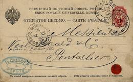 01898- C P E P 4 Kon From TIFLIS To Pontarlier - Lettres & Documents