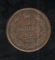 2 Kopeck Russie 1812 - Lot 2 - Russland