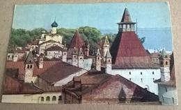 ROSTOV ?? - MOSCA 1968  (78) - Russia