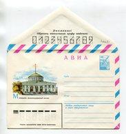COVER USSR 1982 MURMANSK RAILWAY STATION #82-333 - 1980-91